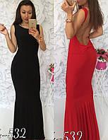 Женское длинное платье с открытой спиной