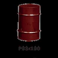 Труба дымоходная ф130 0,3 м