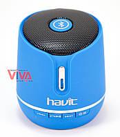 Портативная колонка HAVIT HV-SK521 Bluetooth Blue