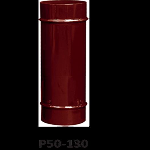 Труба дымоходная ф130 0,5 м