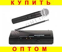 Беспроводной микрофон Shure DM S200p