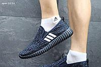Кроссовки мужские Адидас летние без шнуровки  текстильные, синие, черные, электрик