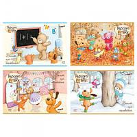 Альбом для малювання Popcorn Bear Kite 12 арк. скоба PO17-241