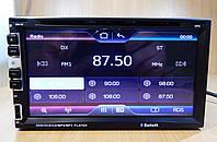 "Автомагнитола 2 Din Pioneer PI-803 GPS 7"" Экран GPS,DVD, TV/FM + КАРТЫ GPS Новинка 2017!"