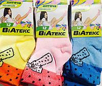 Носки детские летние сетка девочка ВiАтекс размер 12 (20-22)