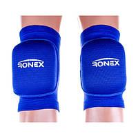 Наколенники волейбольные Ronex S