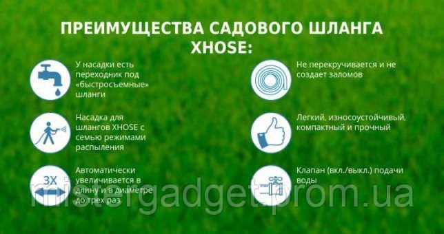 Шланги для полива Xhose 45m 150FT ИксХоз Про, фото 2