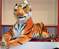 Мягкая игрушка Тигр лежит 106см