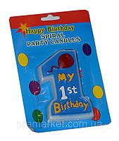 """Тортовая свеча """"Мой Первый День Рождения"""" (синяя, для мальчика)"""