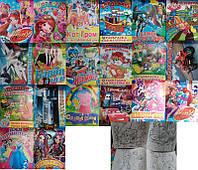Раскраска A4 8 страниц в большом ассортименте уп60