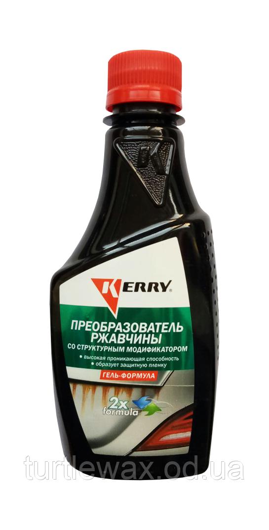 Преобразователь ржавчины гель KERRY, 250мл