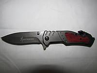 Нож разкладной X-42