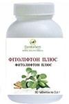 Фитолифтон плюс травы эстрогенной направленности(Danikafarm) 90таб.