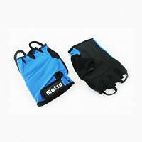 Перчатки для фитнеса,велоспорта Matsa синий L, фото 2