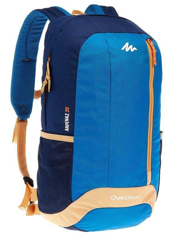 Городской рюкзак Quechua 20л. синий (рюкзак для спорта, спортивные рюк