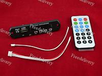 Встраиваемый MP3 плеер, FM модуль усилитель, USB, microSD, 5-12В