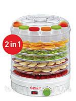 Сушка для продуктов Saturn ST-FP0111 (+ 12 баночек для йогурта), фото 1