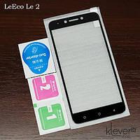 Защитное стекло для LeEco Le 2 X527 X520 (black silk)