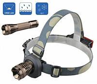 Светодиодный налобный фонарь 2в1 BL-6811 Cree 3000W, фото 1