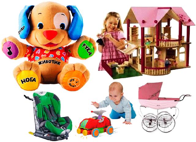 №2 Детские игрушки, манежи, велосипеды, столики, ходунки, толокары и многое др.