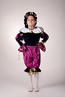 Детский костюм Принц фиолетовый