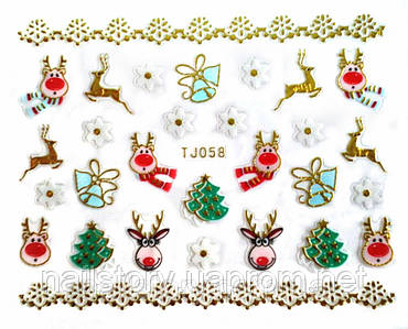 Новогодние наклейки с золотым литьем TJ058