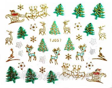Новогодние наклейки с золотым литьем TJ057