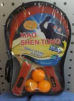 Теннис наст.BT-PPS-0028 ракетки (1,1см,цвет.ручка)+3мяча сумка ш.к./50/