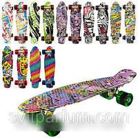 Скейт Пенни борд Penny board MS 0748-1 КК