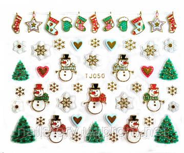 Новогодние наклейки с золотым литьем TJ050