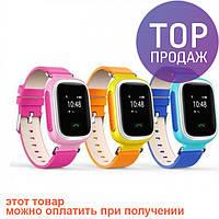 Детские умные часы с GPS трекером Q60 / Смарт беби вотч q60 / детские ЧАСЫ - ТЕЛЕФОН smart watch