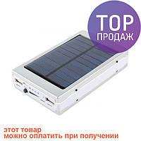Солнечное зарядное устройство Power Bank 15000 mAh / Портативное зарядное Power Bank