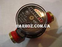 """Счетчик горячей воды """"Луцк"""" КВ-2.5"""