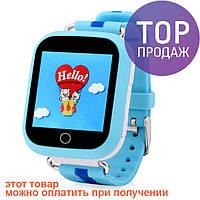 Детские умные gps часы сенсор Smart baby watch Q100 / детские ЧАСЫ - ТЕЛЕФОН smart watch