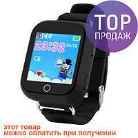 Детские умные gps часы сенсор Smart baby watch Q100s Черный / детские ЧАСЫ - ТЕЛЕФОН smart watch