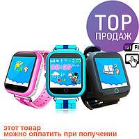 Детские умные gps часы сенсор Smart baby watch Q100s Оранжевый / детские ЧАСЫ - ТЕЛЕФОН smart watch