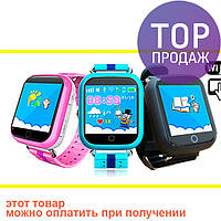 Детские умные gps часы сенсор Smart baby watch Q100s / детские ЧАСЫ - ТЕЛЕФОН smart watch