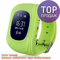Детские умные часы Smart Watch GPS трекер Q50/G36 Green / детские ЧАСЫ - ТЕЛЕФОН smart watch