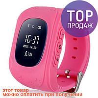 Детские умные часы Smart Watch GPS трекер Q50/G36 Pink / детские ЧАСЫ - ТЕЛЕФОН smart watch