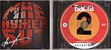 Музичний сд диск БАСТА Баста 2 (2007) (audio cd), фото 2