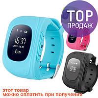 Детские часы GPS трекер Smart Baby Watch Q50 / детские ЧАСЫ - ТЕЛЕФОН smart watch