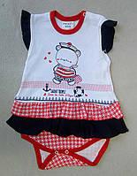 Боди платье с юбкой для новорожденных 56-74