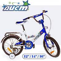 """Велосипед 2-х колес 12'' 101202 (1шт)""""Аист"""" СИН,с звонком,зеркалами,задним и руч.торм"""