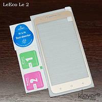 Защитное стекло для LeEco Le 2 X520, X527 (gold silk)