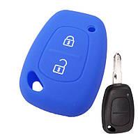 Силиконовый чехол на корпус ключа Renault Trafic II  2001->2014 - DSP (Китай)—   PGBLUE