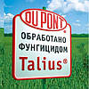 Фунгицид Талиус® Дюпон (DuPont) - КЭ, 1 л