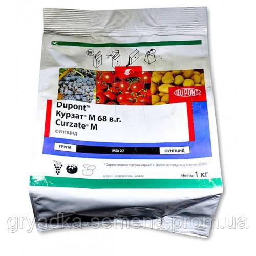 Фунгицид Курзат® М   Дюпон (DuPont) - ВРГ, 10 кг
