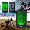 Беспроводной велосипедный компьютер SunDING SD-576C , фото 2