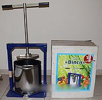 Пресс для сока Виллен 15 литров, яблочный пресс
