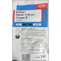 Фунгицид Курзат® Р Дюпон (DuPont) - СП, 1 кг